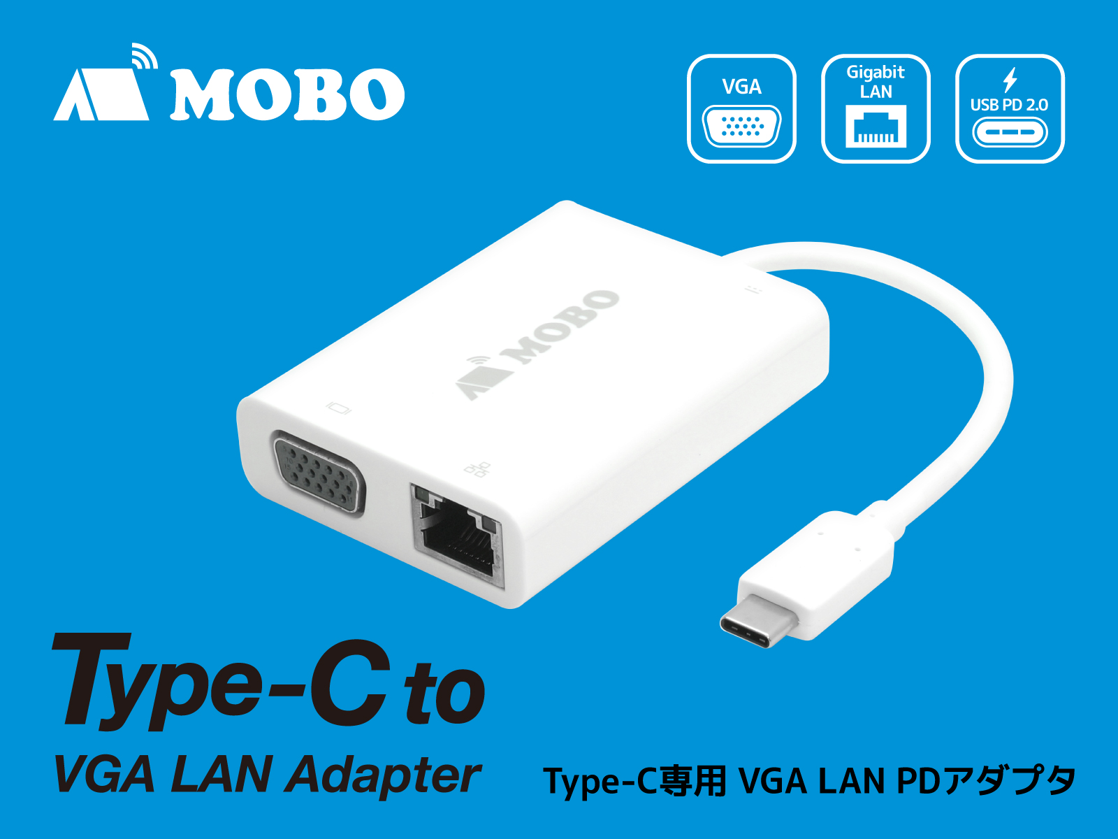Type-C-VGA-LAN-web-top