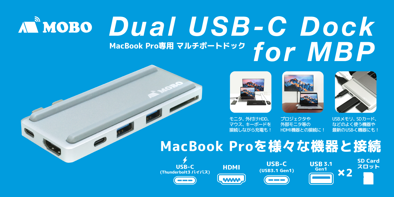 Dual USB-C Dock for MBP