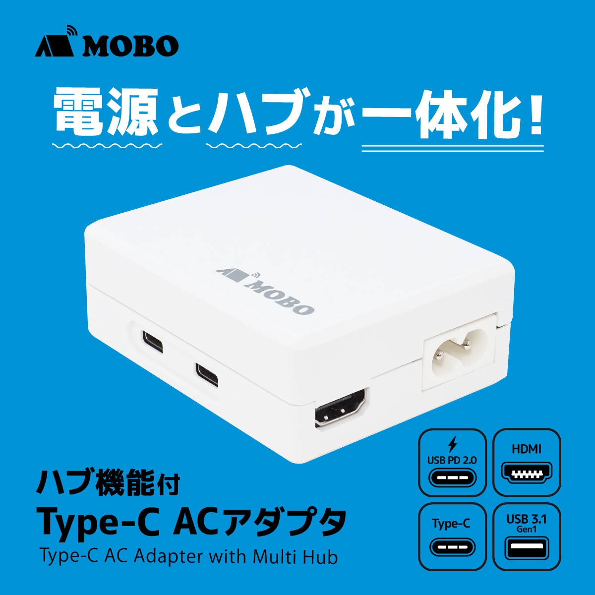 Type-C Multi Port Adapter