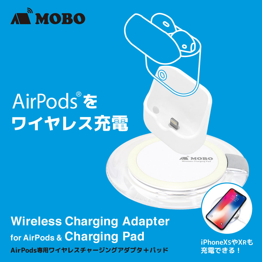 Wireless Charging Adapter for AirPods and Charging Pad