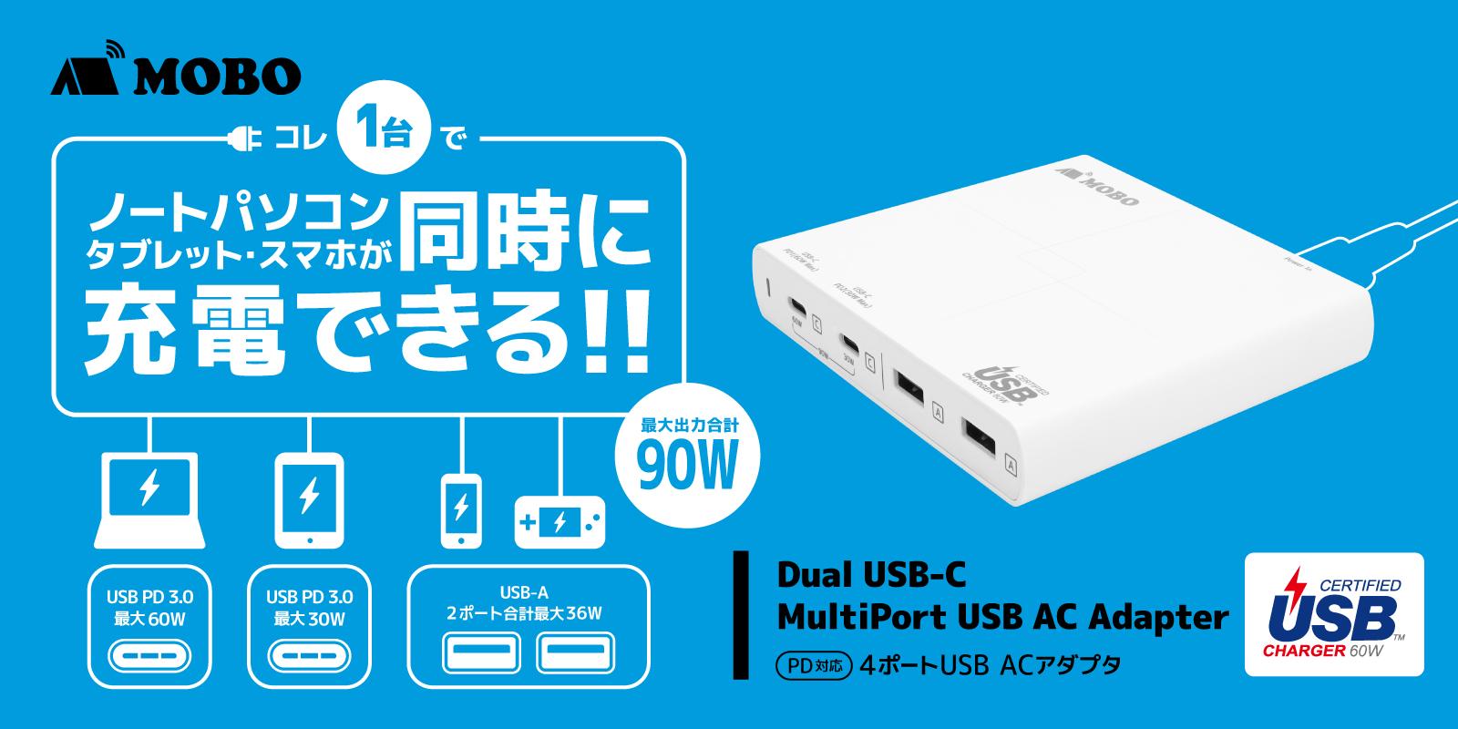 USB-C-MultiPort-USBACAdapter