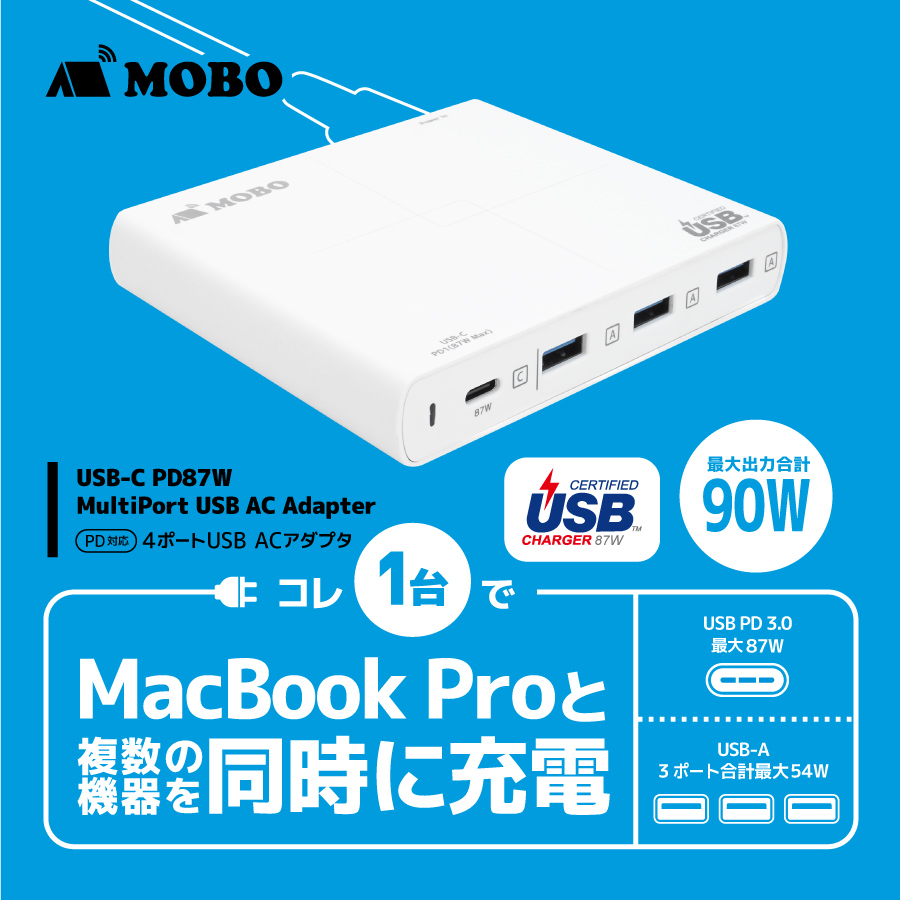 USB-C-PD87W-MultiPort-USBACAdapter