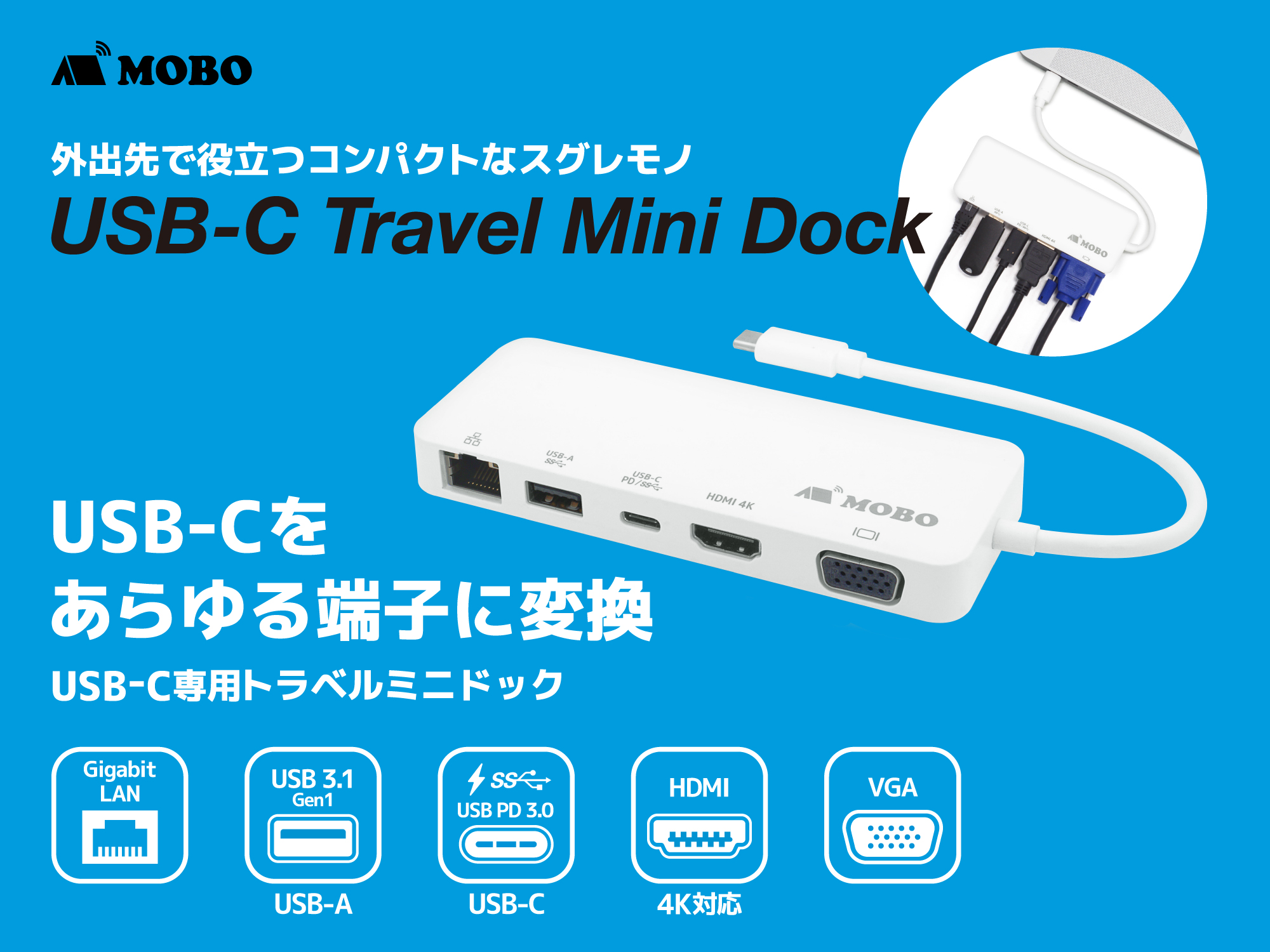 USB-C-Travel-Mini-Dock-web-01