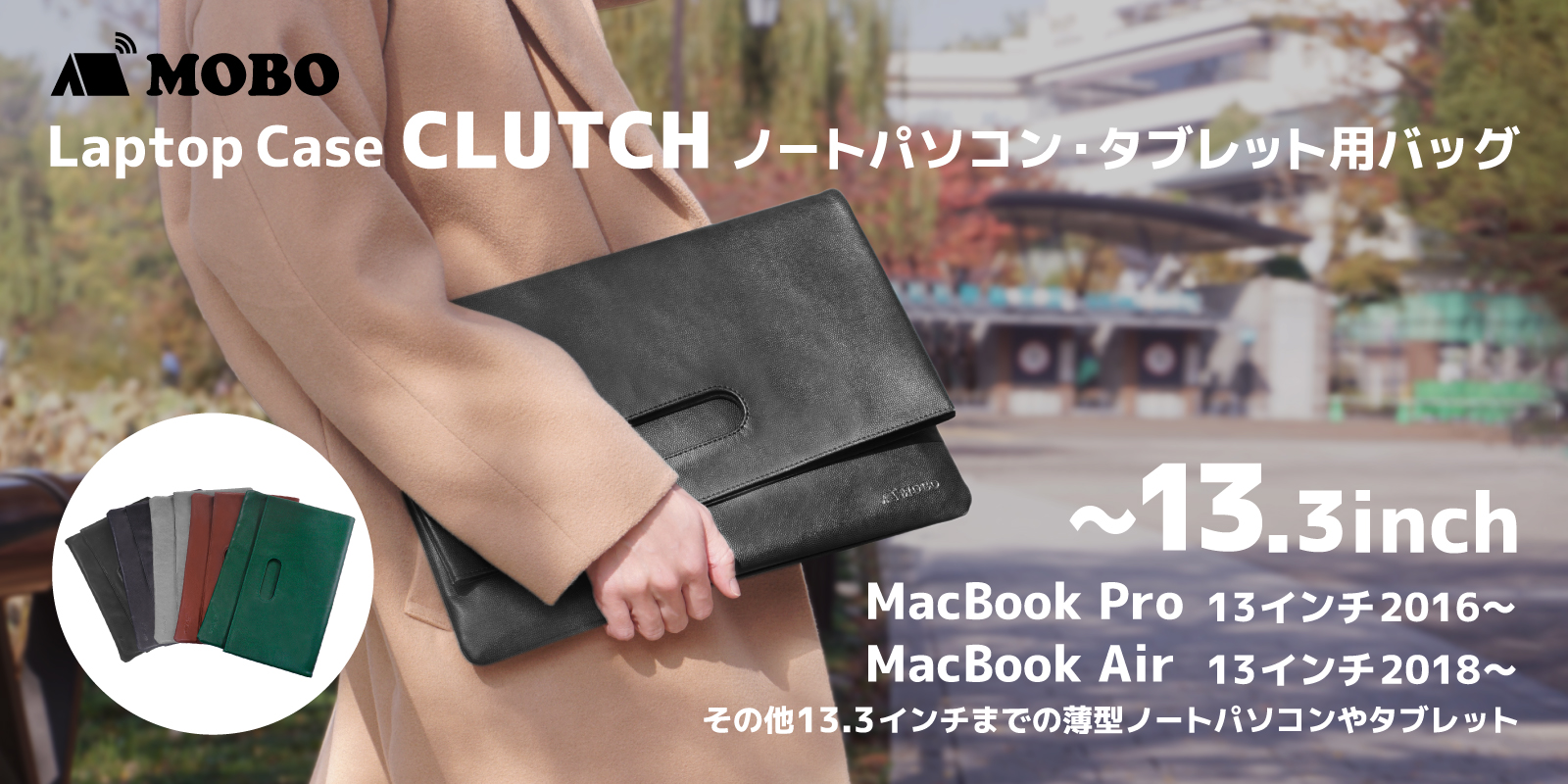 Laptop-Case-CLUTCH