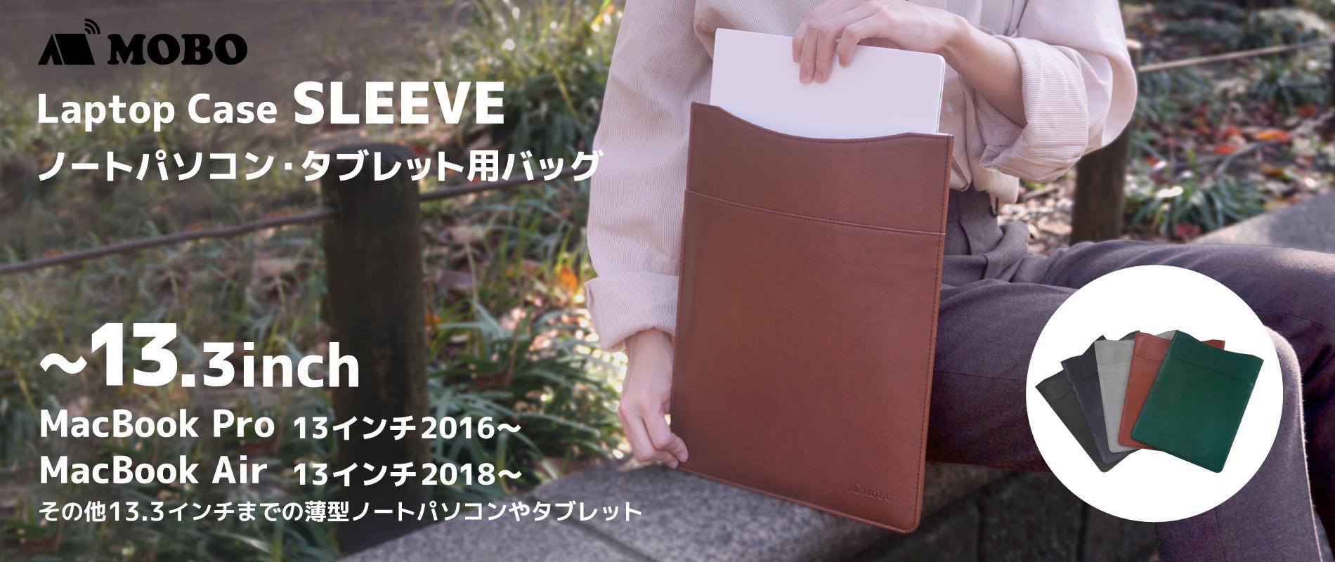 Seventeen slide