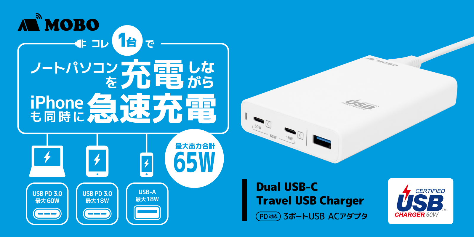 USB-C-MultiPort-USBACAdapter