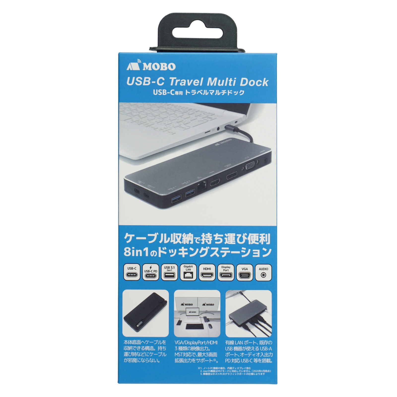 USB-C-Travel-Multi-Dock-33