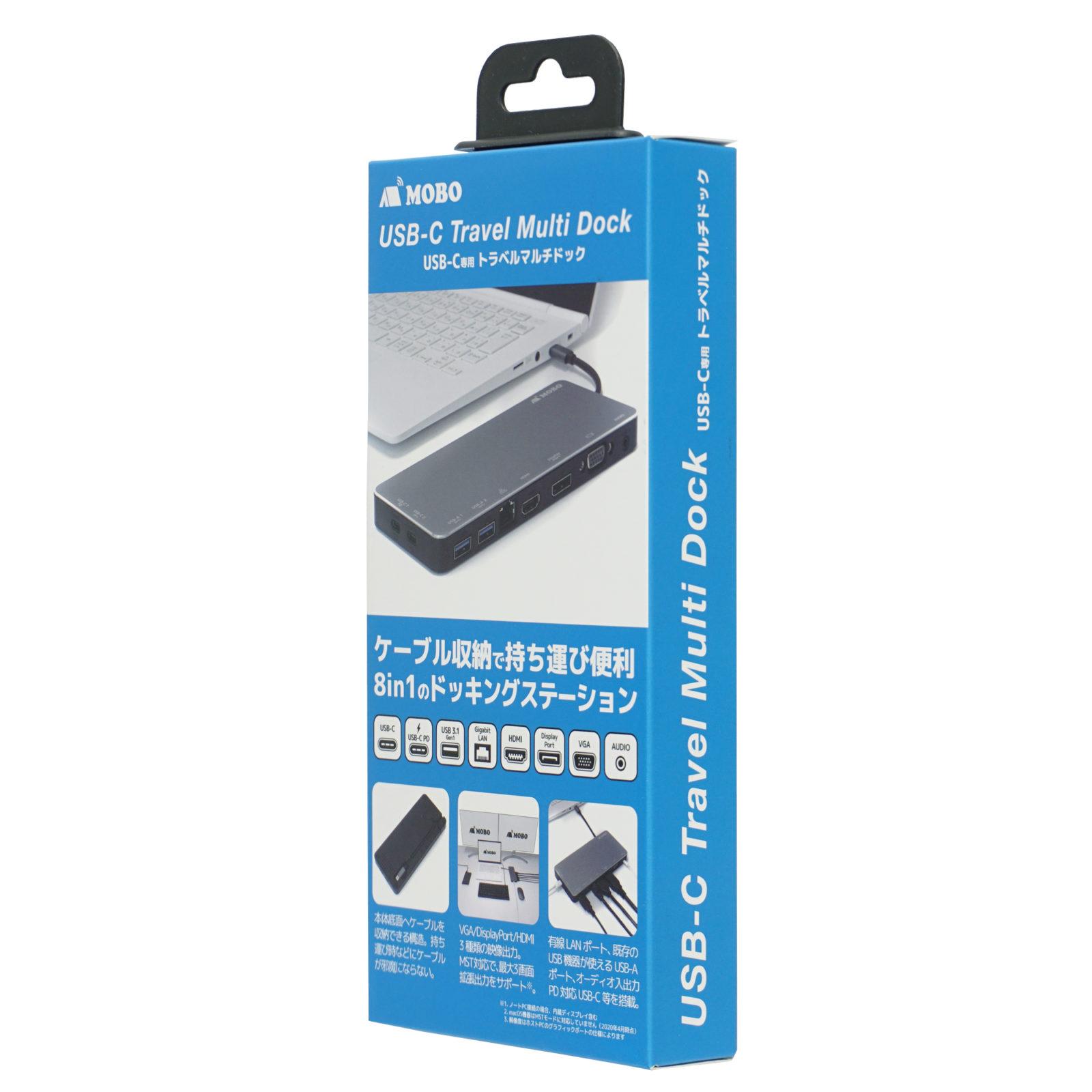 USB-C-Travel-Multi-Dock-34