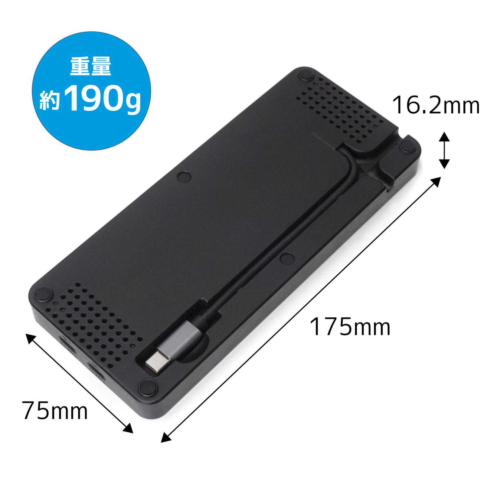 USB-C-Travel-Multi-Dock-45