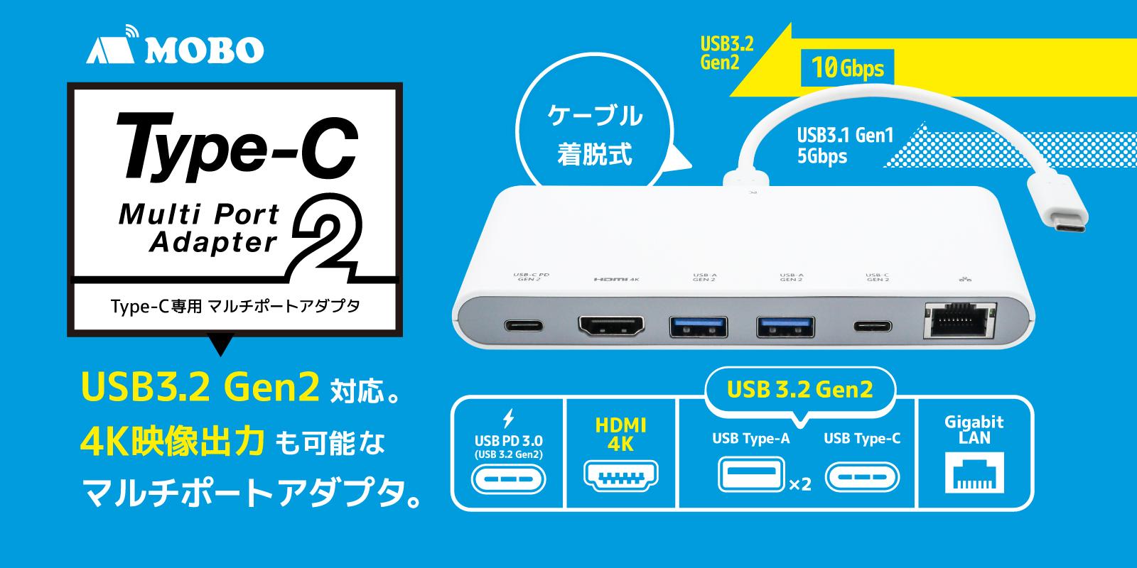 Type-C Multi Port Adapter2